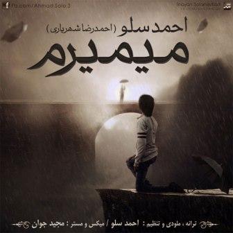 دانلود آهنگ جدید احمدرضا شهریاری به نام میمیرم